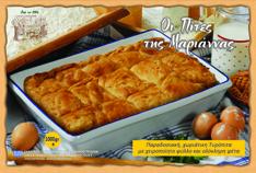 Πίτες της Μαριάννας | Marianna's Pies